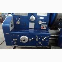 Станок токарно-винторезный 1М65 (РМЦ 2800 мм) ДИП 500