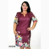 Платья демисезонные зеленого и пурпурного цвета с коротким рукавом/сукні міді