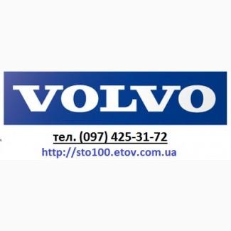 Автоэлектрик тягачей Вольво (Volvo) Киев. Выезд