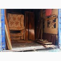 Вывоз старой мебели и прочего домашнего и офисного хлама в Харькове