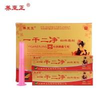 Иганержинг Yiganerjing гель интимный для женщин набор 5шт./упак
