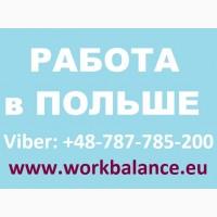 Монтажник Трубопроводов Работа в Польше 2019