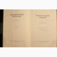 Англо-русский словарь.1964 г. Мюллер