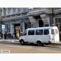 Стоянка в Борисполе