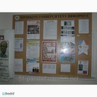 Реклама в ВУЗах Украины