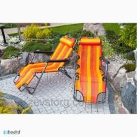 Раскладной стул шезлонг Оранжевый