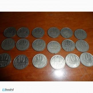 Советские монеты 10 копеек от 1961 по 1991 гг