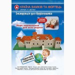 Свиржский замок конструктор из керамических кирпичиков