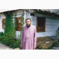 Поездки к священнику отцу Катюжанскому