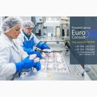 Робота в Європі для чоловіків, жінок та сімейних пар. Кількість місць обмежена