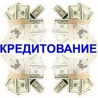 Кредит без справки о доходах, Одесса