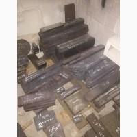 Предприятие закупает инструментальные и легированные конструкционные стали