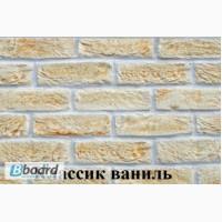 Декоративный, искусственный облицовочный камень. 19 декоров плиток