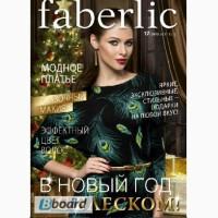 Для тех, кто любит Faberlic, себя и деньги