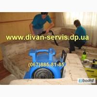 Химчистка мягкой мебели Днепропетровск