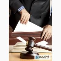 Адвокат, Київ, визнання права власності на спадкове майно