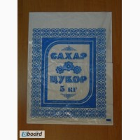 Пакет упаковочный пэнд Сахар 5 кг