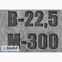 Бетон М 300 В 22, 5 с доставкой от производителя Харьков