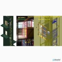 ГРУЗОВЫЕ ЛИФТЫ. Грузовой лифт-подъёмник на 500 кг, 1000 кг, 2000 кг, 3000 кг, 4000 кг