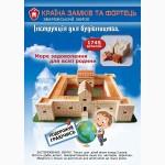 Збаражский замок конструктор из керамических кирпичиков