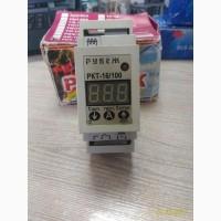 Реле контроля тока Рубеж РКТ-16/100