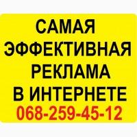 Реклама на досках объявлений Киев. Ручное размещение объявлений