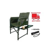 Кресло раскладное Guard (RA-2207) Ranger + Подарок