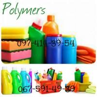 Закупаем для переработки HDPE, полигонный ПЭНД флакон HDPE
