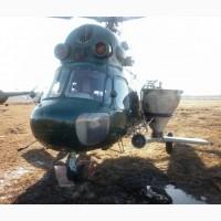 Авиарассев удобрений самолетами Ан-2 и вертолетами Ми-2