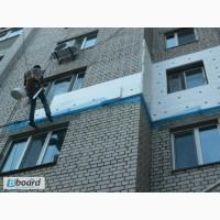Утепление фасадов в Днепропетровске