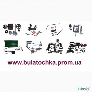 Комплекты для переделки мотоблока в минитрактор (КИТ)