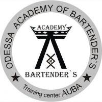 Лучшие курсы барменов