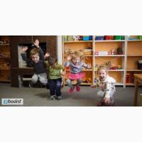 Детский сад в Днепре