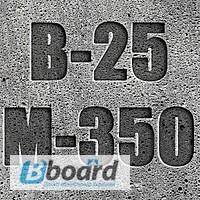 Купить бетон М 350 В 25 с доставкой от производителя Харьков