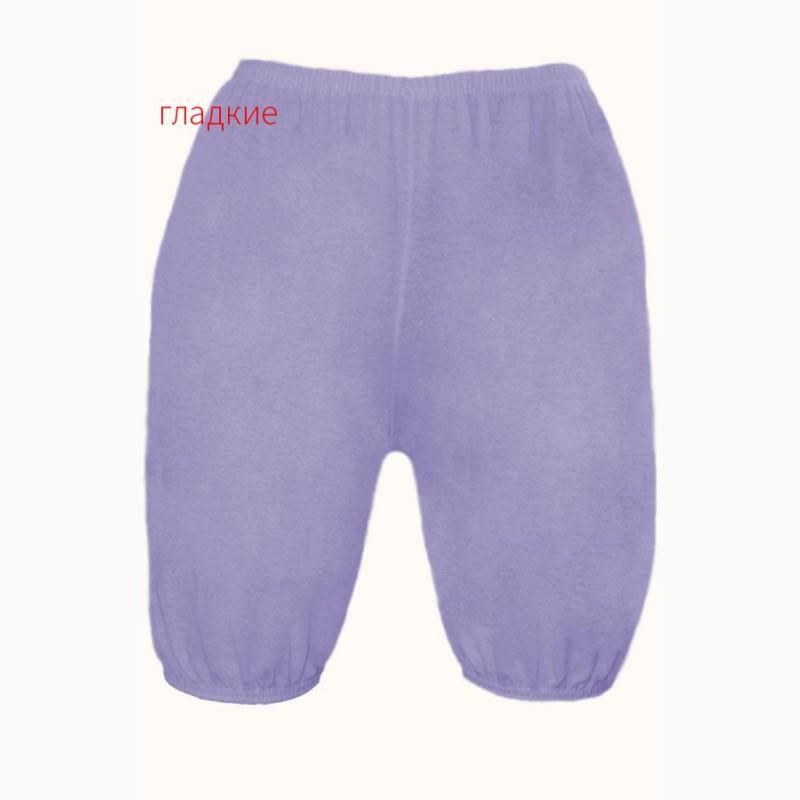 Продам ПАНТАЛОНЫ женские оптом панталони жіночі гуртом 16d0935783e8e