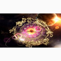 Сидорчук Андрій астролог, консультації астролога особисті та онлайн