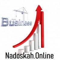 Бизнес – Реклама» в интернете. ВЫГОДНО-ЭФФЕКТИВНО, Реклама на досках объявлений