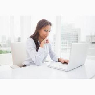 Работа для женщин удаленно