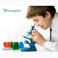 Репетитор по биологии и химии, подготовка к ЗНО. Репетиторский центр АЛГОРИТМ
