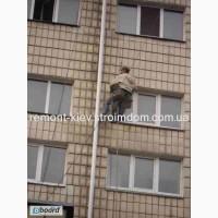 Ремонт и монтаж водостоков. Киев