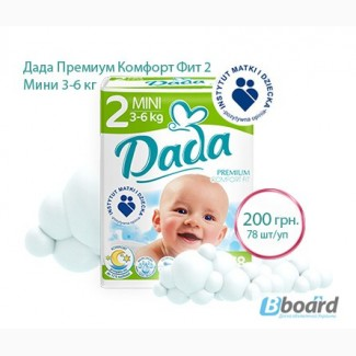 Памперсы Dada Premium Comfort Fit Мини 2 78 шт/уп оптом