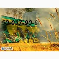 Харвест 560 H Аналог сеялки Веста-упс Новинка доставка по Украине