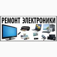 Ремонт портативной электроники