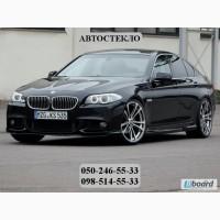 Лобовое стекло БМВ 5 Ф10 BMW 5 F10 Автостекло