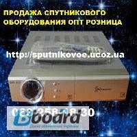 Установка спутниковых антенн подключение бесплатных спутниковых каналов