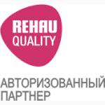 Приглашаем дилеров Rehau в Киеве и области