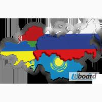 Доставка Украина - Россия, Крым