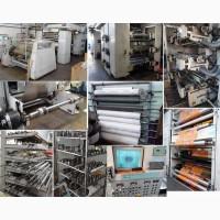 Шести цветная флексографская печатная машина на пленках