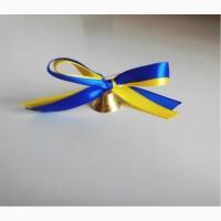 Колокольчики для первоклассников или выпускников (d-18мм) с сине-жёлтой лентой