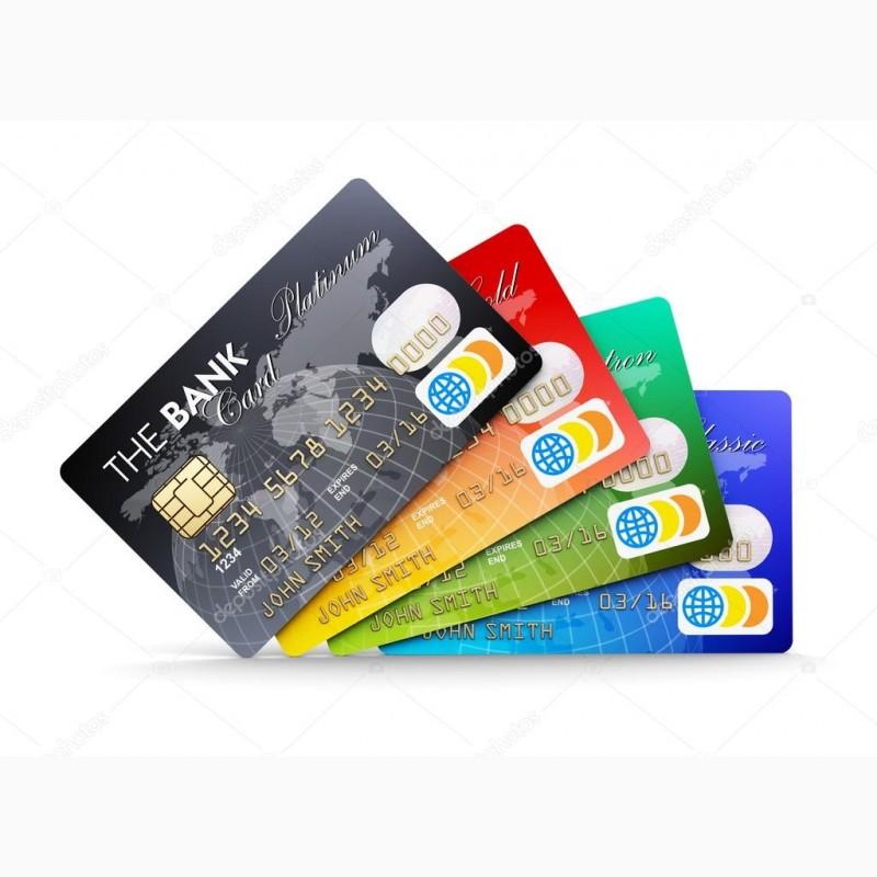 Кредитный калькулятор по зарплате - Расчет суммы кредита